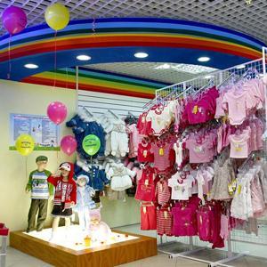 Детские магазины Молоково
