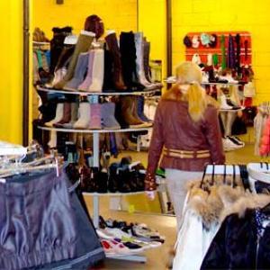 Магазины одежды и обуви Молоково