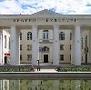 Дворцы и дома культуры в Молоково