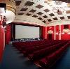 Кинотеатры в Молоково