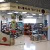 Книжные магазины в Молоково