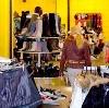 Магазины одежды и обуви в Молоково