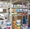 Строительные магазины в Молоково