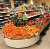 Супермаркеты в Молоково