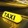 Такси в Молоково