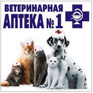 Ветеринарные аптеки Молоково